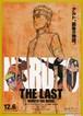 (1) NARUTO −ナルト− THE LAST ザ・ラスト