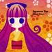 Japanese Pop (CD)