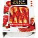 缶つまスパイシー 激辛ハバネロサーディン ×5