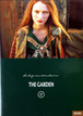 ザ・ガーデン(廉価版) DVD