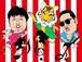 2月23日【仙台】90年代J-POP&昭和歌謡特集『ジャイアンナイト1980-1999』