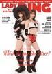 LADYS RING(レディースリング)5月号(初の2ショット!赤井沙希&沙希様!)
