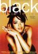 ブラック・ミュージック・リヴュー 1998年8月号 No.240