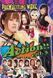 WAVE Action!! vol.3 2015.5.3-8.27