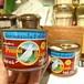 からし菜 漬物 pegion fermented mustard green ผักกาดดอง ตรานกพิราบ 140g