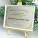 ウェルカムボード ミラー SCOTCH (28×36cm 鏡 名入れ) 結婚式・披露宴グッズ