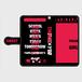 shiz(DADA) 鏡付き手帳型Androidケース