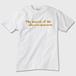 秘訣は執念である。 名言Tシャツ かわいいおしゃれTシャツ  Tシャツ 白 Sサイズ トナー熱転写