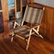 Tabi KachaKacha Mid Chair   STR.4 Coffee Stripe(カチャカチャ チェア コーヒー ストライプ)