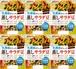 ◆ゆうパケット送料無料◆乳酸菌が入った蒸しサラダ豆セット〔75g×6〕 カネハツ・豆・メーカー直送・お弁当・おかず・おつまみ