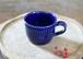 瑠璃釉コーヒーカップ(鎬)