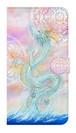 【鏡付き Lサイズ】 龍宮神 白曼荼羅つき RyuGuJin Divine Dragon-White Mandala 手帳型スマホケース