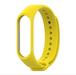 Xiaomi Band3/ Band4 用 交換カラーバンド:イエロー