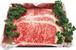神戸牛 ロースステーキ肉(180g×3枚)