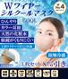 【8%OFF】3枚SET Wワイヤー シルクールマスク  接触冷感  紫外線99.2%カット  ウィルス対策  10色展開
