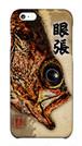 魚拓スマホケース【眼張(メバル)・ハードケース・背景:茶・送料無料】