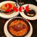 おうちdeバガブー3点×2セット+エシレバター×2