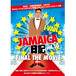 I-VAN JAMAICA日記 vol.10 -FINAL THE MOVIE- 最終章」(DVD)