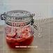 平日開催☆ 10/20(水) カラダが喜ぶ発酵シロップ作り♪