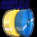 手締用PPバンド 1000m 5巻セット