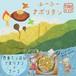 夕焼けランプ 3rd Single「ふーふーナポリタン」
