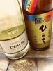 【ギフト/セット】日本酒/純米酒とスパークリングワインセット /(艶やかひたち純米+KWV Domi sec /White/KWVドゥミ・セック 白) /720ml×1本+750ml×1本/