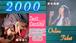 2月16日20時30分〜鈴木あい×安本美緒 合同配信ライブ視聴カンパ券 2000