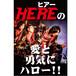 会場限定DVD「HEREの愛と勇気にハロー!!」