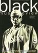 ブラック・ミュージック・リヴュー 1997年9月号 No.229