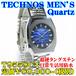テクノス 紳士 超硬タングステン Quartz T9558CN 定価¥80,000-(税別)