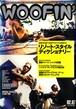 WOOFIN' 2002年 7月号