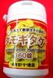黄金たもぎ茸錠剤 360個入りボトル