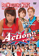 WAVE Action!! vol.5 2015.11.3-12.27