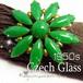 鮮やかな翡翠グリーン★ヴィンテージ チェコガラス 大ぶりのお花 ヴィンテージ ブローチ 1950s フラワーモチーフ