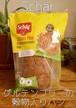 【Schär】グルテンフリー「穀物入りパン(Vital Brot)」1袋