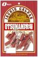 なとりOTSUMAMI牧場ジャッキーカルパス64g×6袋