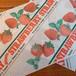 昭和レトロ  いちご包装紙