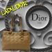 クリスチャン・ディオール:レディ・ディオールカナージュステッチ入りチェーントートバッグ/ChristianDior/LADYDIORTOTEBAG