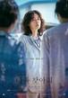 ☆韓国映画☆《ブリング・ミー・ホーム 尋ね人》DVD版 送料無料!