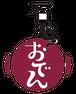 6th Single CD「石巻おでんのうた」