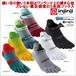 インジンジ ラン オリジナルウエイト ノーショウ INJINJI  ソックス 5 本 指 メンズ マラソン ランニング ジョギング 五本指靴下