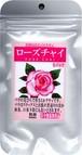 「ローズチャイ」「バラのミルクティ」BONGAのスパイスクッキングキット【5パック入り】