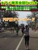 ★アメ雑英会話★Part1【PDF版】最強版、現地に住んでいる日本人ですら使いこなしていない表現集