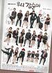 ☆韓国ドラマ☆《パーフェクトカップル~恋は試行錯誤~》Blu-ray版 全61話 送料無料!