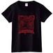 闇の国のTシャツ(黒×赤)