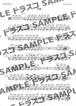 手紙/175R(イナゴライダー) ドラム譜