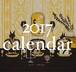2017 どうぶつ calendar