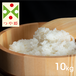 つや姫10kg|無洗米