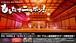【ダウンロード購入】6th SINGLE『もろたでニッポン!』MV FULL最高画質4Kデータ
