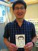 ユウイチさま 519円